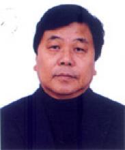Mukut Mithi